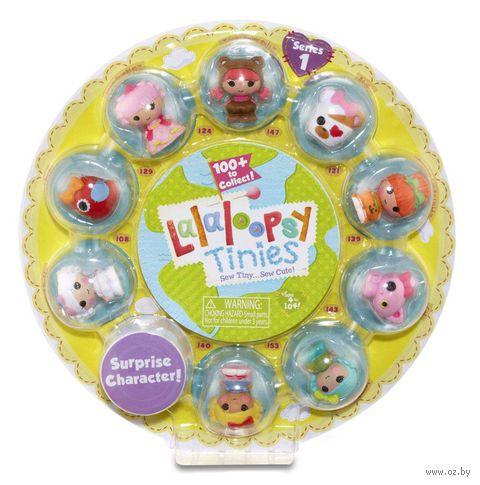 "Набор кукол ""Lalaloopsy Tinies. Стиль 2"""