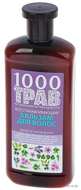 """Бальзам для волос """"1000 трав. Восстанавливающий"""" (500 мл) — фото, картинка"""