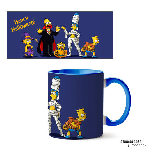 """Кружка """"Хэллоуин Симпсоны"""" (арт. 531, голубая)"""