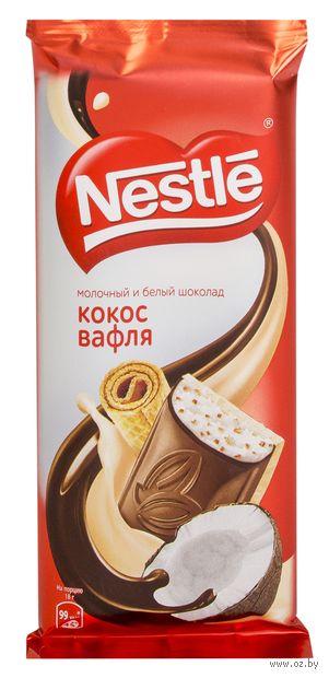"""Шоколад молочный и белый """"Nestle. Кокос и вафля"""" (90 г) — фото, картинка"""
