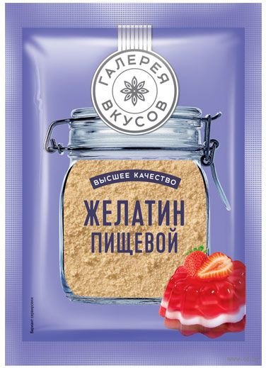 "Желатин пищевой ""Галерея вкусов"" (20 г) — фото, картинка"