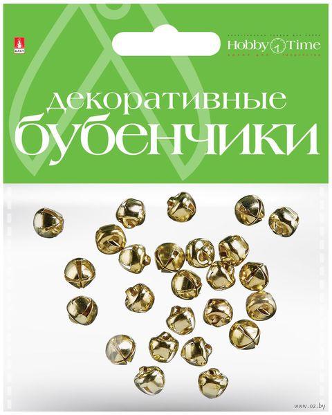 Бубенчики декоративные (8 мм; золотые) — фото, картинка
