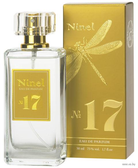"""Парфюмерная вода для женщин """"Ninel №17"""" (50 мл) — фото, картинка"""