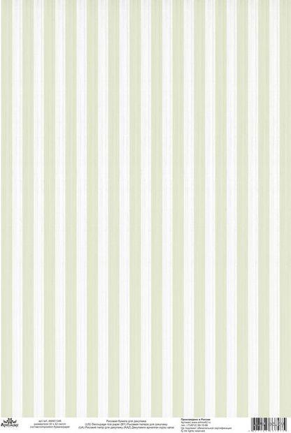 """Бумага для декупажа рисовая """"Полоски"""" (21х30 см; арт. AM400346) — фото, картинка"""