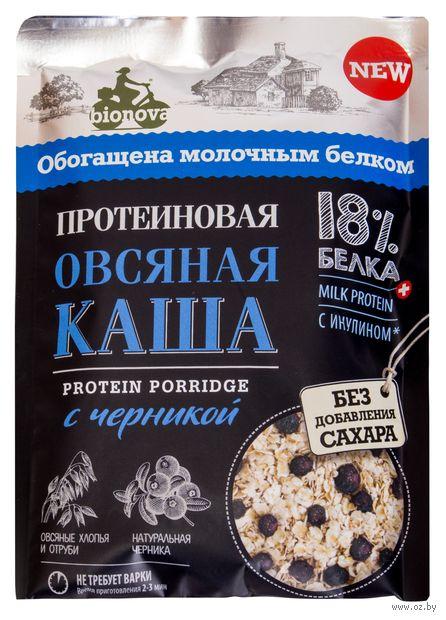"""Каша быстрого приготовления протеиновая """"Bionova. С черникой"""" (40 г) — фото, картинка"""