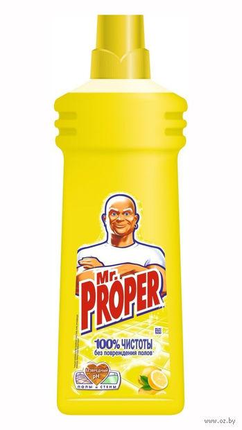 "Жидкость для уборки Mr.Proper ""Лимон"" (750 мл)"