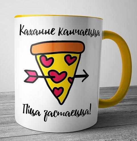 """Кружка """"Піца застаецца"""" — фото, картинка"""