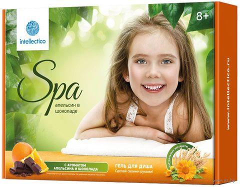 """Набор для изготовления геля для душа """"Апельсин в шоколаде"""""""
