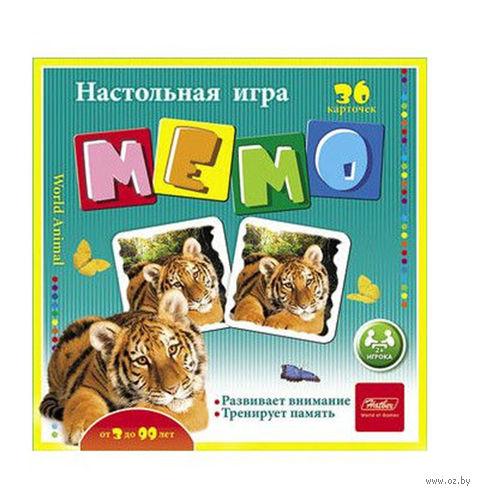 """Мемо """"В мире животных"""""""