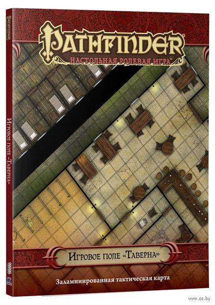 """Игровое поле """"Pathfinder. Таверна"""" — фото, картинка"""