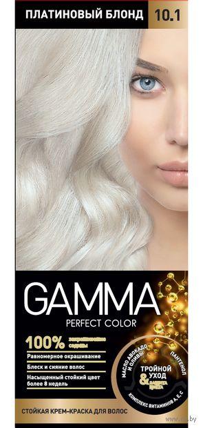"""Крем-краска для волос """"Gamma perfect color"""" (тон: 10.1, платиновый блонд) — фото, картинка"""