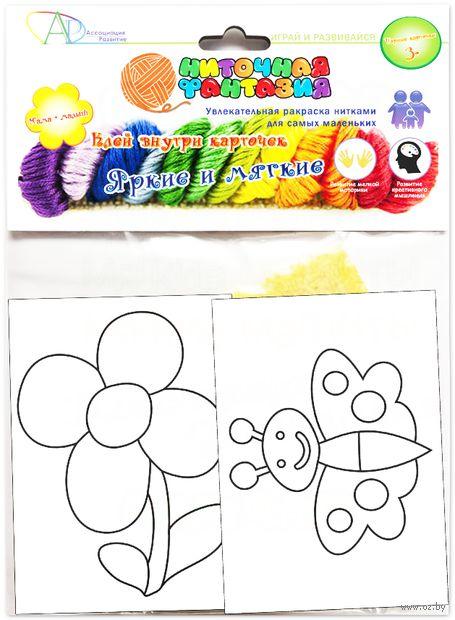 """Аппликация из ниток """"Бабочка и цветок"""" — фото, картинка"""