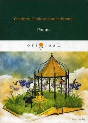 Poems — фото, картинка