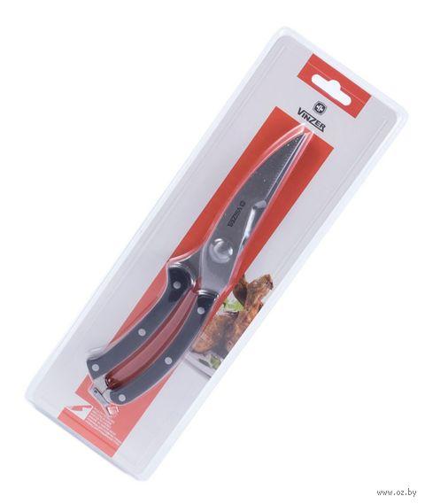 Ножницы кухонные (250 мм) — фото, картинка