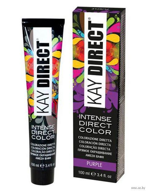 """Краситель для волос """"Прямого действия. Kay Direct"""" тон: фиолетовый — фото, картинка"""