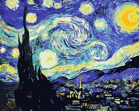 "Картина по номерам ""Ван Гог. Звездная ночь"" (400х500 мм) — фото, картинка"