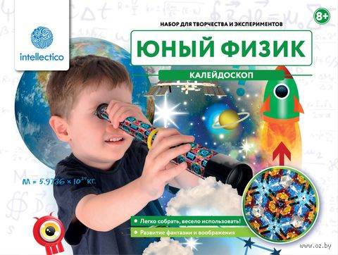 """Набор для опытов """"Калейдоскоп"""" — фото, картинка"""