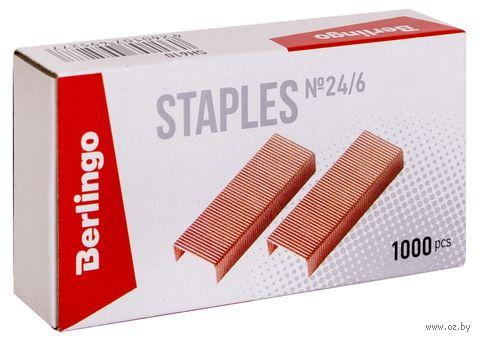 Скобы для степлера №24/6 (1000 шт.; медные) — фото, картинка