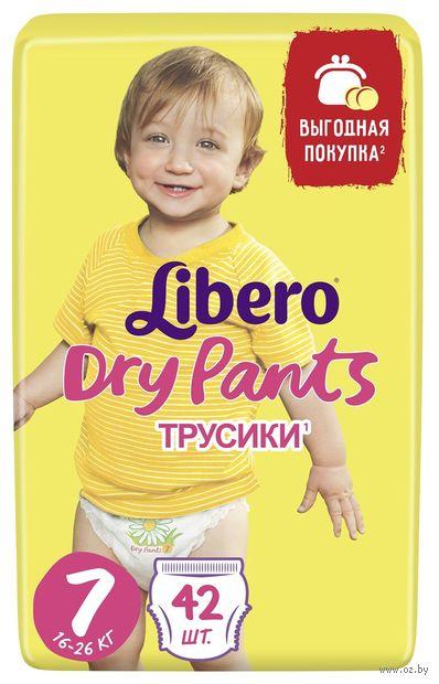 """Подгузники-трусики """"Libero. Dry Pants 7"""" (16-26 кг; 42 шт.) — фото, картинка"""