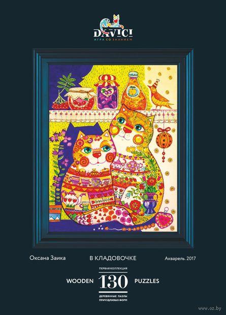 """Деревянный пазл """"В кладовочке"""" (130 элементов) — фото, картинка"""