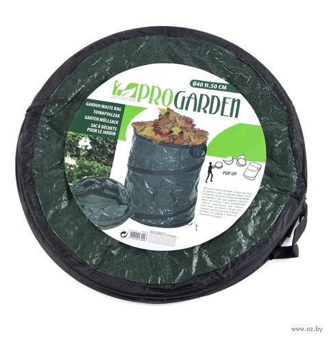 Корзина для листьев складная (40х50 см) — фото, картинка