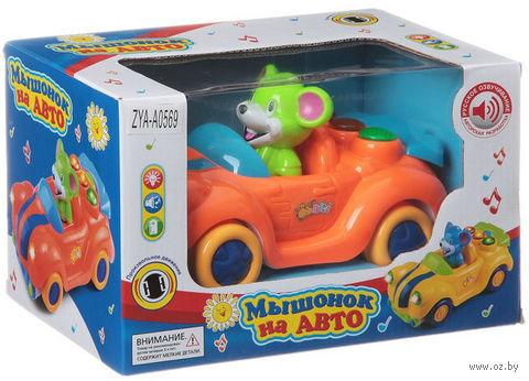 """Развивающая игрушка """"Мышонок на машине"""" (со звуковыми эффектами)"""