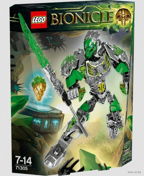 """LEGO Bionicle """"Лева - Объединитель Джунглей"""""""