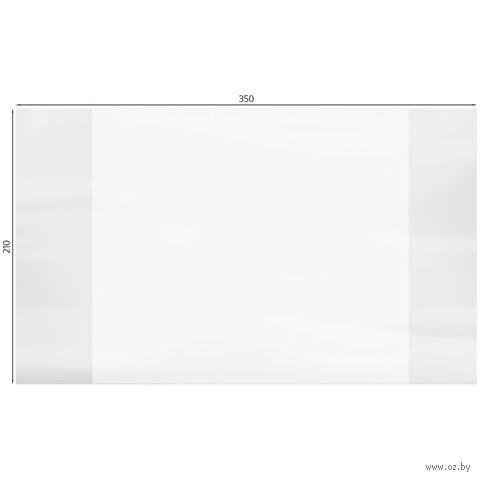 Обложка для дневников и тетрадей (90 мкм)