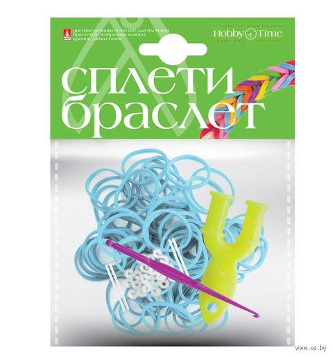 """Набор для плетения из резиночек """"Голубой"""" (1000 шт.) — фото, картинка"""