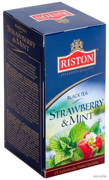 """Чай черный """"Riston. Клубника и мята"""" (25 пакетиков) — фото, картинка"""