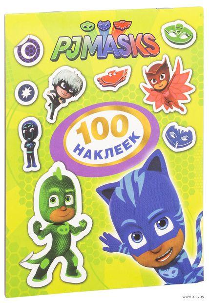 Герои в масках. 100 наклеек (зеленая) — фото, картинка