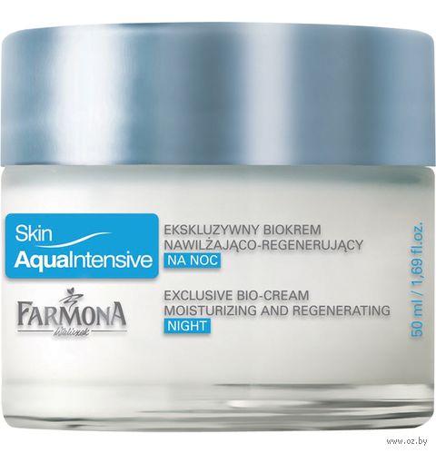 "Ночной биокрем для лица ""Skin Aqua Intensive"" (50 мл) — фото, картинка"