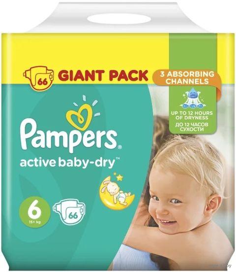 "Подгузники ""Active Baby-dry Extra large"" (15+ кг; 66 шт.) — фото, картинка"