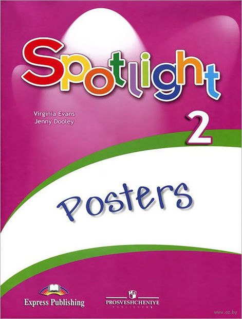 Spotlight 2. Posters — фото, картинка