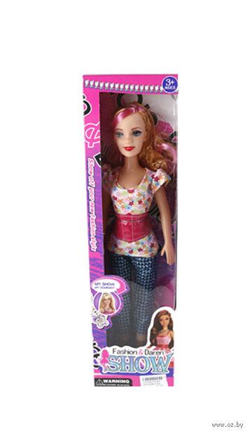 Кукла (45 см; арт. BY228A)