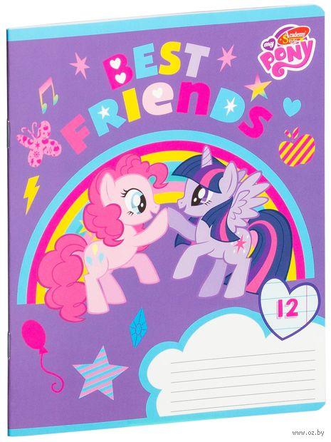 """Тетрадь в линейку """"My Little Pony"""" (12 листов; в ассортименте)"""