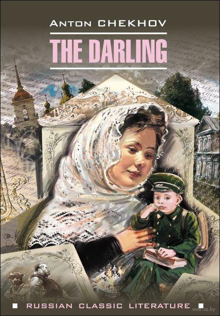 The Darling — фото, картинка