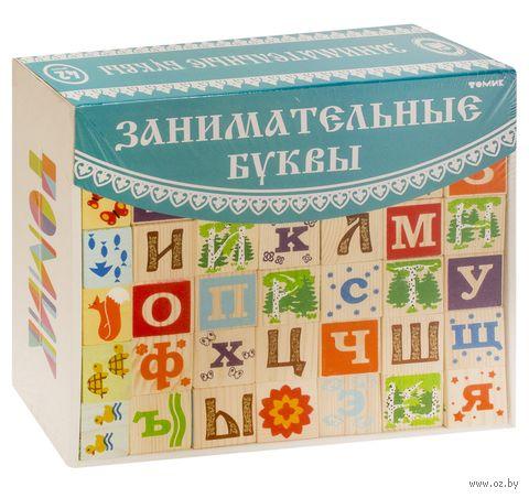 """Кубики """"Занимательные буквы"""" (42 шт.) — фото, картинка"""
