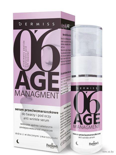 """Ночная сыворотка для лица """"06 Age Management. Против морщин"""" (30 мл) — фото, картинка"""