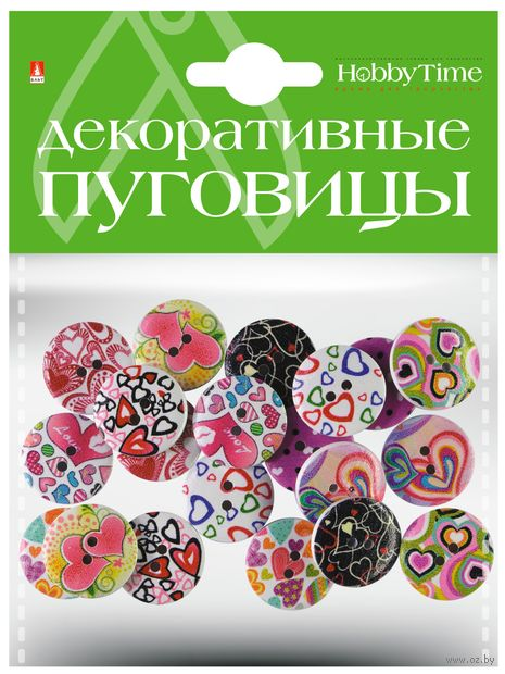 "Набор пуговиц декоративных ""Сердечки"" (арт. 2-172/11) — фото, картинка"