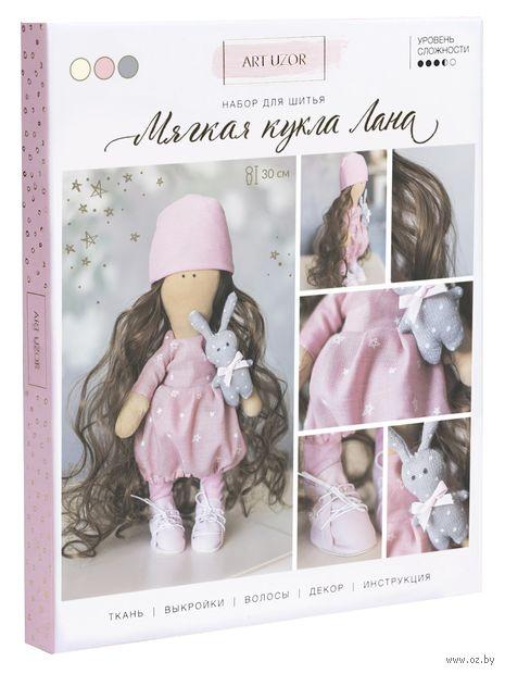 """Набор для шитья из ткани """"Кукла Лана"""" — фото, картинка"""