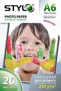 Супер глянцевая фотобумага Stylo 260 (20 листов, 260 г/м2, формат - А4 (210х297мм)) — фото, картинка