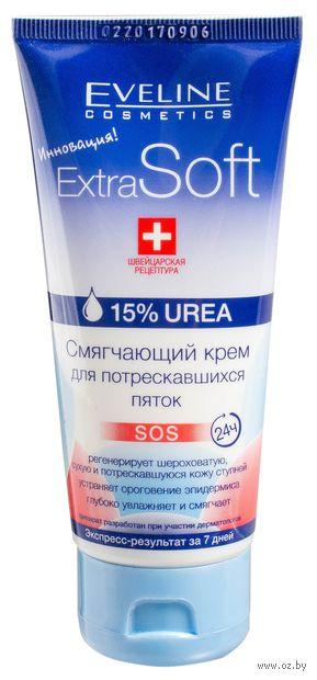 Смягчающий крем для потрескавшихся пяток Extra Soft (100 мл)