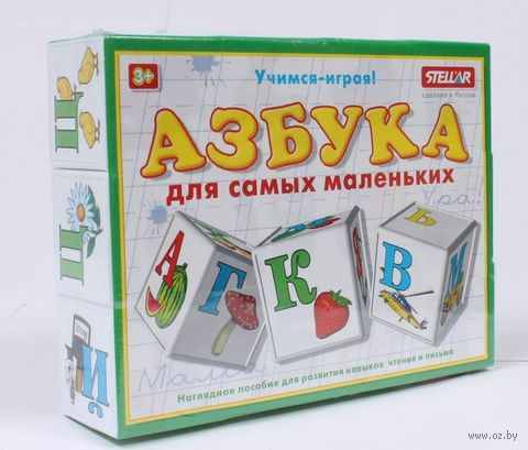 """Кубики """"Азбука для самых маленьких"""" (арт. 00702) — фото, картинка"""