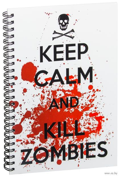 """Блокнот в клетку """"Kill Zombies"""" (A5; арт. 134)"""