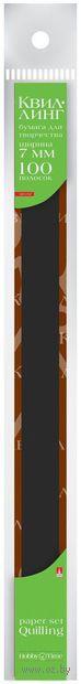 Бумага для квиллинга (300х7 мм; черная; 100 шт.) — фото, картинка