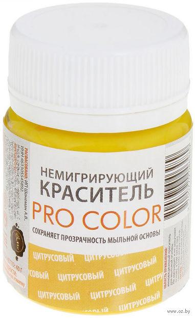"""Краситель немигрирующий """"PRO Color"""" (цитрусовый; 40 г) — фото, картинка"""
