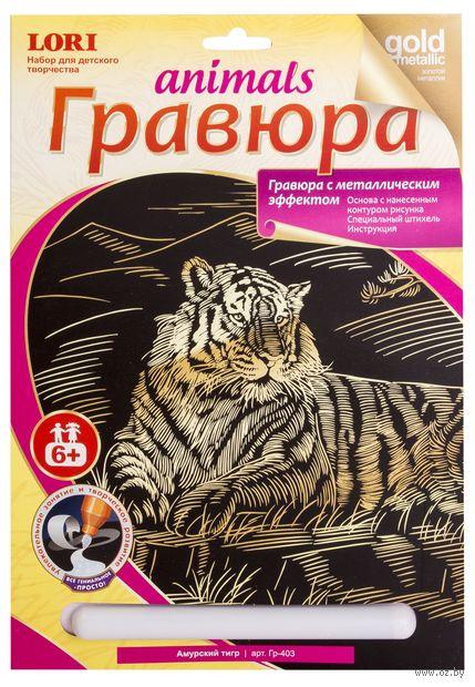 """Гравюра """"Амурский тигр"""" (золото) — фото, картинка"""