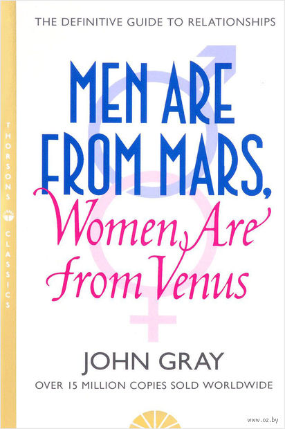 Men Are from Mars, Women Are from Venus — фото, картинка