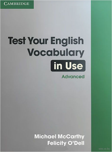 Test Your English Vocabulary in Use. Advanced — фото, картинка